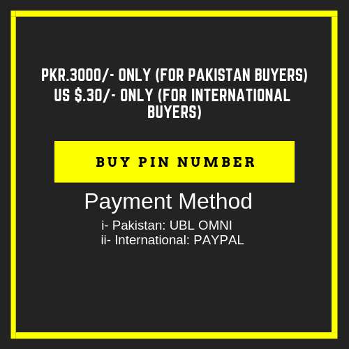 pkr.1000_- only (for pakistan buyers) u$d.10_- only (for international buyers)